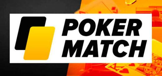 Турниры в Покерматч